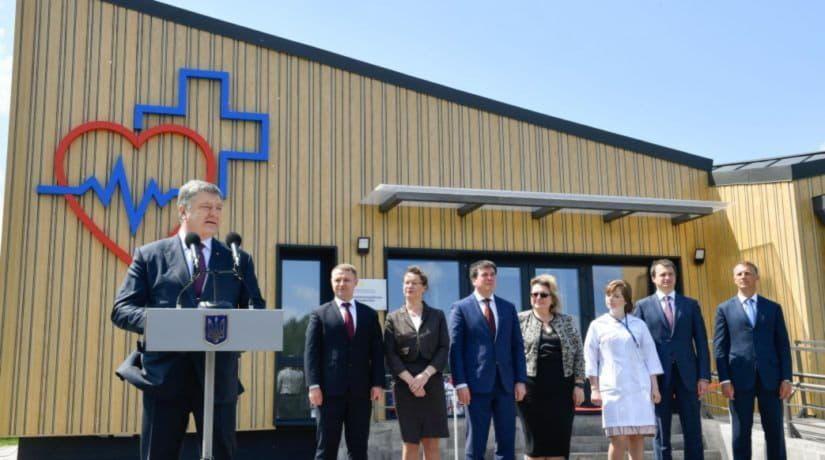 В Вышгородском районе открылся новый фельдшерско-акушерский пункт