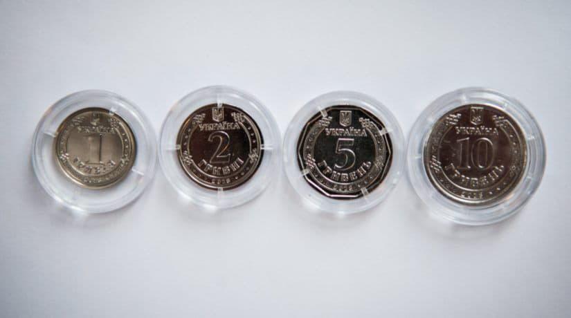 В этом году в оборот будет введена монета номиналом 5 гривен