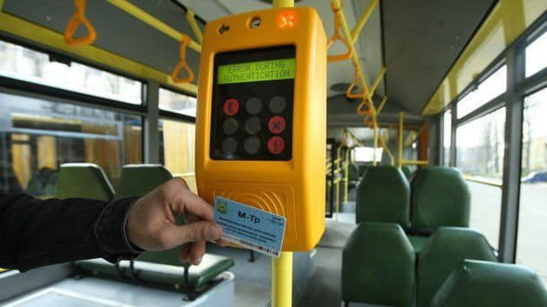 В Киеве появится единая автоматизированная система учета оплаты проезда в транспорте