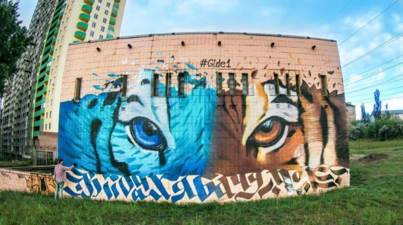 На улице Хорольской появилось новое граффити киевского художника