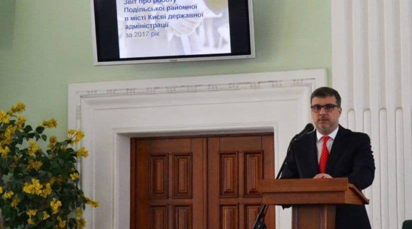 Президент назначил нового главу Подольской РГА