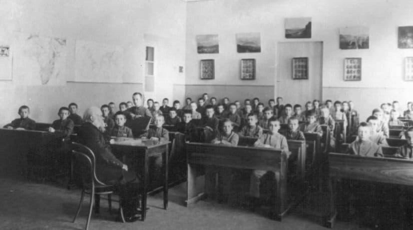 Киев накануне учебного года