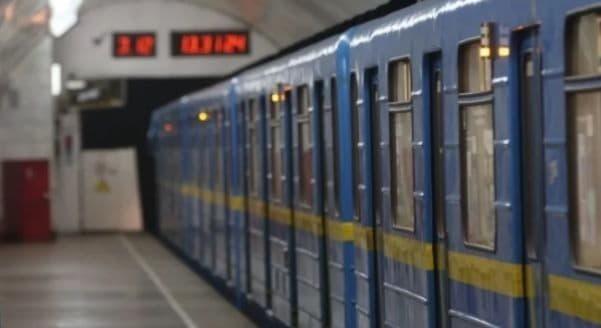 На станциях киевского метрополитена планируют установить табло с обратным отсчетом