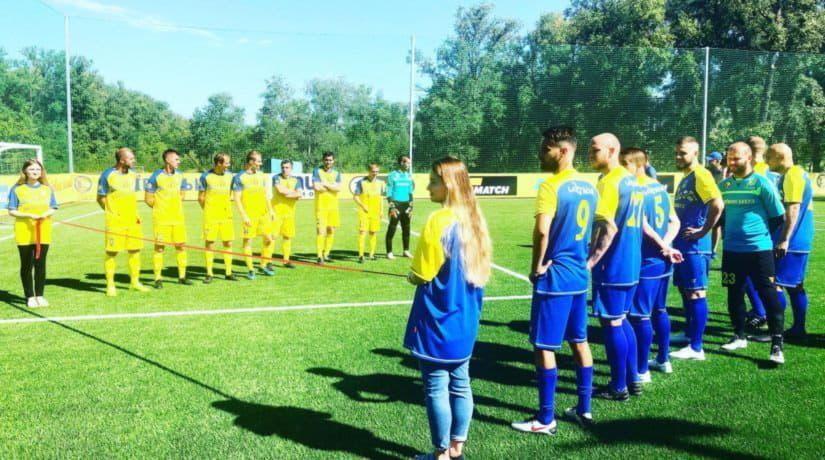 В Гидропарке открыли два футбольных поля с искусственным покрытием