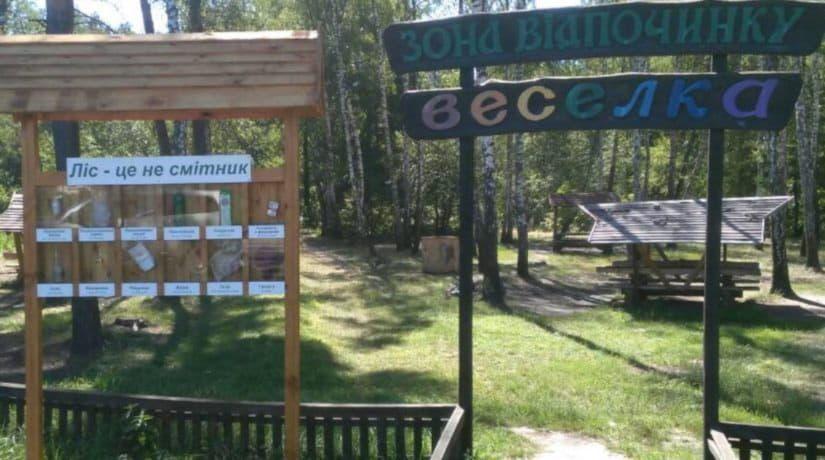 В Дарницком лесопарковом хозяйстве вандалы повредили информационные стенды