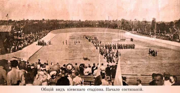 Спортивный Киев — 1918: общественные инициативы