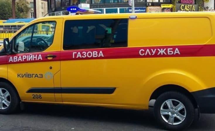 «Киевгаз» в аварийном порядке отключил от газоснабжения дома на улице Антоновича