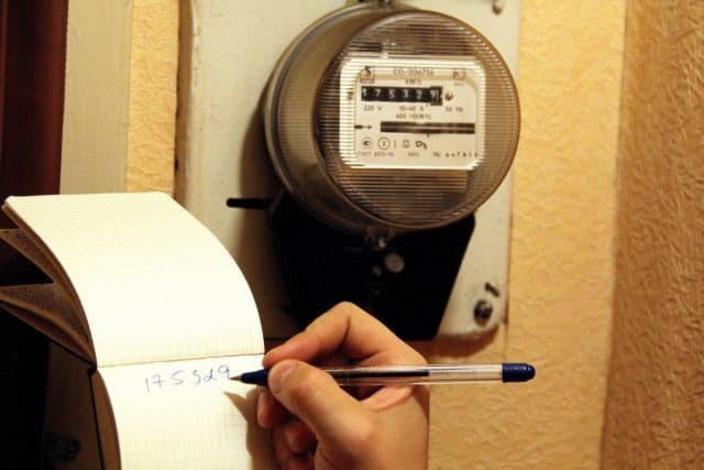 Уряд затвердив тариф на електроенергію для українців