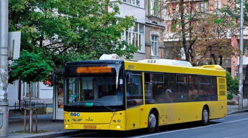Для автобусов №62, 76 и троллейбусов №14 введена дополнительная остановка